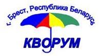 ООО КВОРУМ