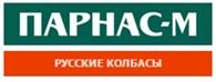 """ЗАО """"Волховский мясокомбинат"""""""