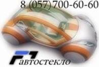 Автостекло F-1