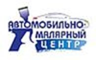 ФОП Власюк Д.А. (АВТОМОБИЛЬНО-МАЛЯРНЫЙ ЦЕНТР)