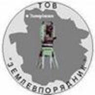 """ООО """"Землеустроитель"""""""