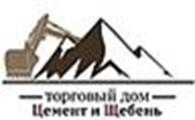 """Общество с ограниченной ответственностью ООО """"ТД Цемент и Щебень"""""""