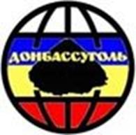 Донбассуголь-компании Донбасса