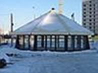 Атиллторг