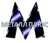 Субъект предпринимательской деятельности Металл Плюс