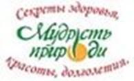 Интернет-магазин «МУДРОСТЬ ПРИРОДЫ»