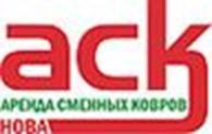 """Предприятие с иностранными инвестициями ИООО """"АСК-Нова"""""""