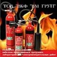 """ТОВ """"ВКФ """"ВМ ГРУП"""""""