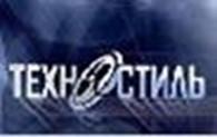 Техностиль, ООО