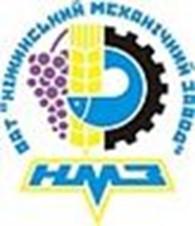 ОАО «Нежинский механический завод»
