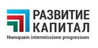 "ООО ""Развитие Капитал"""