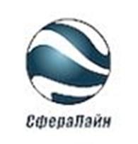 """Общество с ограниченной ответственностью ООО """"Сфералайн"""""""