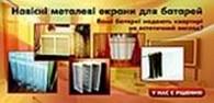 Суб'єкт підприємницької діяльності ФЛП Пугаков А. М.