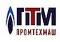 """ООО """"ПРОМТЕХМАШ"""""""