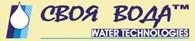Общество с ограниченной ответственностью Фильтр для воды СВОЯ ВОДА