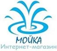 """Субъект предпринимательской деятельности Интернет-магазин """"Мойка"""""""