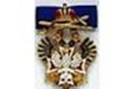 Частное предприятие ТК Екатериниславская Дверная Артель