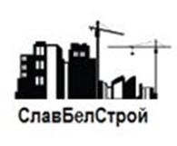 """ООО """"СлавБелСтрой"""""""