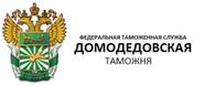 """""""Таможенный пост Аэродром Раменское"""""""