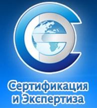 Сертификация и экспертиза l2 сертификация