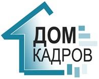 ООО Дом Кадров