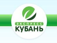 "Комапния ""Экспресс-Кубань"""