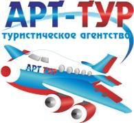 ООО АРТ-ТУР