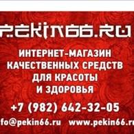 """Pekin66.ru"""