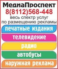 ООО МедиаПроспект