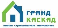 Гранд Каскад