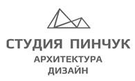 Студия Пинчук