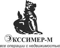 Экссимер-М