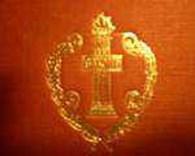 ОО «Ассоциация адвокатских кабинетов Северо-Кавказского округа» ( ААК СКО)