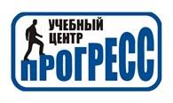 """ЧОУ  Учебный центр """"Прогресс"""""""