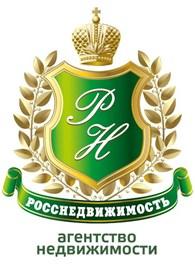"""""""Росснедвижимость"""""""