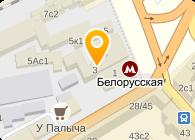 Адвокаты на Белорусской