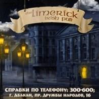"""Limerick"""