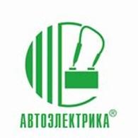 """Автоэлектрика"""