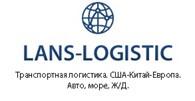 LANS LOGISTIC