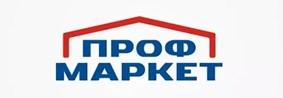 ПРОФ - МАРКЕТ