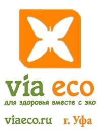 Via Eco