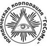 """ООО Юридическая корпорация """" ГеСоМа"""""""
