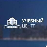 """Учебный центр  """"ИПК и ППК"""""""
