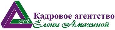 Агентство Елены Амахиной