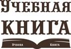 ФЛП Учебная Книга
