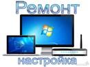 МастерКомп 99