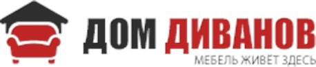 """Интернет - магазин """"Дом Диванов"""" пункт выдачи"""
