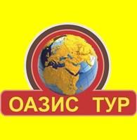 ООО Оазис тур