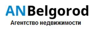 ООО АН - Белгород