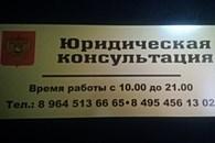 ООО Реализация права